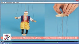 Management of a small marionette, 20см.