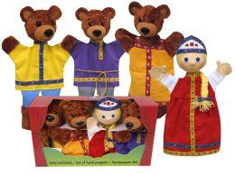 Set hand puppets Bears and Masenka
